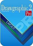 Drawgraphic 2 Pro |ダウンロード版
