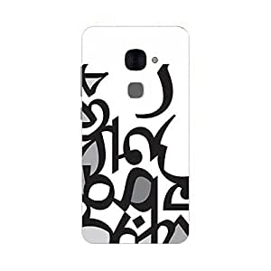 LeEco Le Max2 back cover case - Hard plastic luxury designer case-For Girls and Boys-Latest stylish design with full case print-Perfect custom fit case for your awesome device-protect your investment-Best lifetime print Guarantee-Giftroom 124
