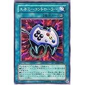 遊戯王シングルカード エネミーコントローラー ノーマル sd14-jp025