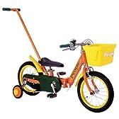 いきなり自転車II キャロット (NEW)