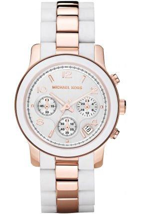 Michael Kors Quartz Two Tone Rose Gold White Dial Women's Watch MK5464