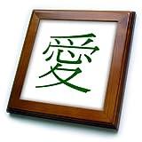 Henrik Lehnerer Designs - China - Chinese traditional character of love in green on white background. - 8x8 Framed Tile (ft_240382_1)