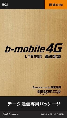 日本通信、Amazon限定販売で月額1,980円のSIMカード