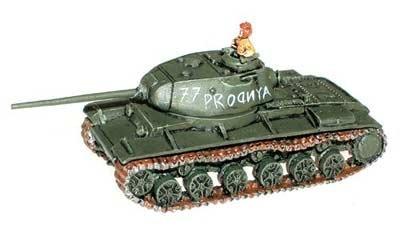 Soviet: KV-85 - 1