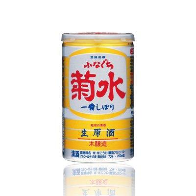 菊水 ふなくち一番しぼり 本醸造生原酒 200ML × 30本