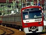 Nゲージ 4114 京急新1000形ステンレス車 基本8輌 (動力付き) (塗装済完成品)