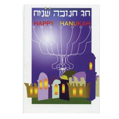 Jewish Chanukkah Greeting Cards for Chanoka Jewish