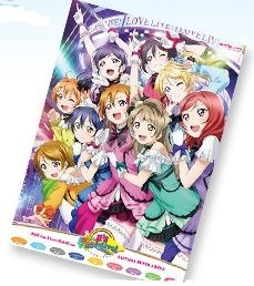 μ's Go→Go! LoveLive!2015 ?Dream Sensation!? lovelive ラブライブ! 限定 ポスター