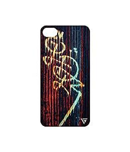 Vogueshell Graffiti Design Printed Symmetry PRO Series Hard Back Case for Apple iPhone 6S