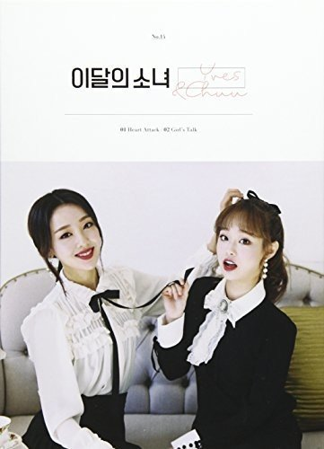 CD : Loona (Yves & Chuu) - Yves & Chuu (Asia - Import)