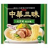 明星食品 中華三昧 北京風塩拉麺 100g×12個入