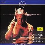バッハ:管弦楽組曲第2&3番