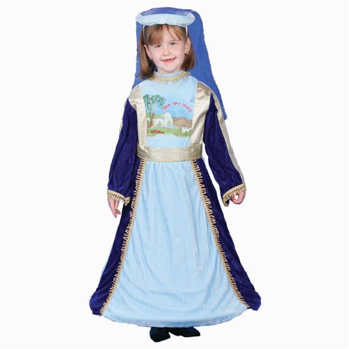 [Jewish Mother Rachel Costume Set - Large 12-14] (Jewish Mother Rachel Costume)