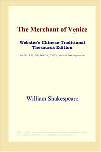 The Merchant of Venice (Webster