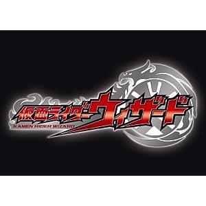 【クリックで詳細表示】V.A : 仮面ライダーウィザードCD BOX[初回限定盤] - 音楽