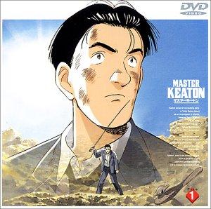MASTERキートン File1 [DVD]