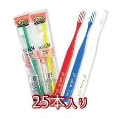 オーラルケア タフト 24 歯ブラシ スーパーソフト キャップなし 25本 (アソート)