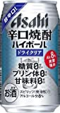 アサヒ 辛口焼酎ハイボール ドライクリア 350mlx24本(1ケース)