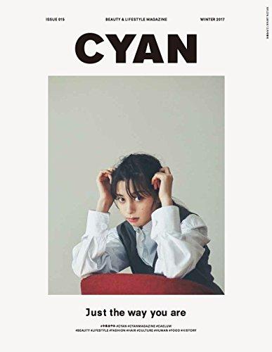 CYAN 2017年 issue 015 大きい表紙画像