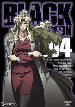 BLACK LAGOON 004 [DVD]