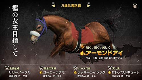 Winning Post 9 - PS4 ゲーム画面スクリーンショット9