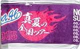 乃木坂46 公式グッズ マフラータオル 真夏の全国ツアー2015ver