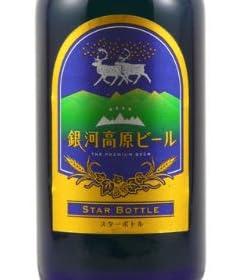 *530 銀河高原ビール ヴァイツェン スターボトル 瓶 300ml×20本 1ケース