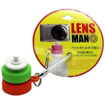 レンズマン (lensman) 白・グリーン・オレンジ ペットボトルがカメラの三脚に