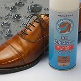 ヴィオラ 新靴用防水スプレー(炭酸ガス) 300ml