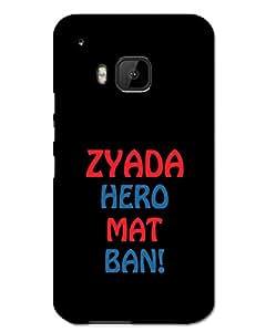 Hugo HTC One M9 Back Cover Hard Case Printed