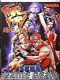 echange, troc Fatal Fury Special