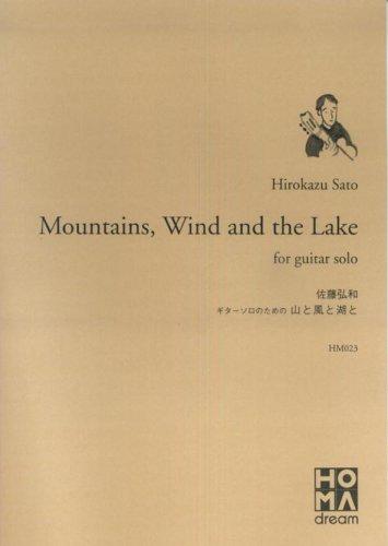 HM023 佐藤弘和 ギターソロのための 山と風と湖と