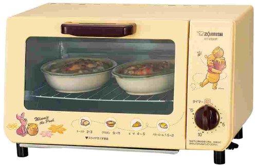 ZOJIRUSHI yellow toaster oven ET-VZ22P-EZ Cheap Price