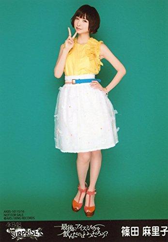 AKB48 公式生写真 最後にアイスミルクを飲んだのはいつだろう? 一般発売Ver. 【篠田麻里子】