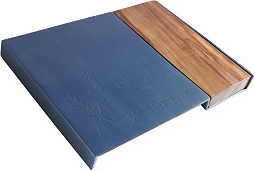 Challah Board Cutting Plate - Yair Emanuel ALUMINUM AND WOOD CHALLAH BOARD BLUE (Bundle)