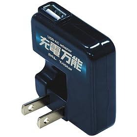 PLANEX 「充電万能」iPod対応 USBモバイル充電器 PL-UCHG01