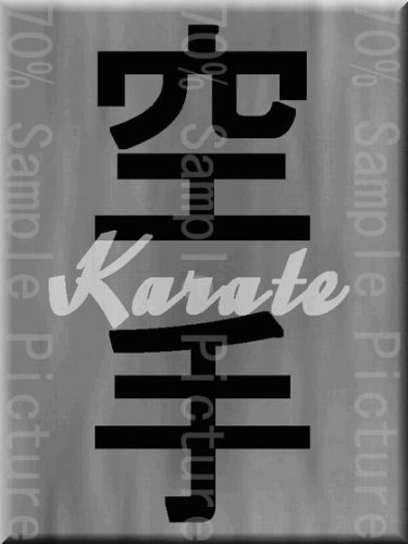 kanji wallpaper. wallpaper background