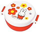 Bento: Dick Bruna Miffy Pattern Lunch Boxes (Volume: 410ml)