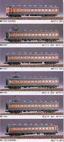【グリーンマックス】初期型湘南(80系一次車)6輛編成(205)未塗装・組立キットGREENMAX120531