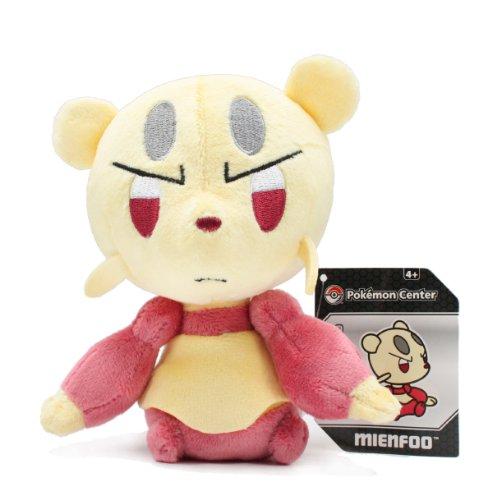 """Pokemon Center Pokedoll Plush Doll USA - 5.5"""" Mienfoo/Kojofu - 1"""