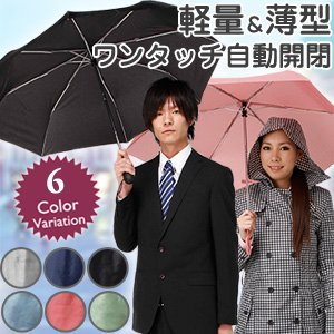 Automatic open and close folding umbrella one-touch folding umbr...