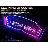 LEDウインドディフレクター/コペン LA400K ロゴタイプ:ゴシック体 LEDカラー:ブルー