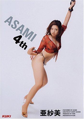 [ASAMI] ASAMI 4th