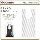 docomo REGZA Phone[T-01C]専用ダイアスキン ソフトケース(クリア)