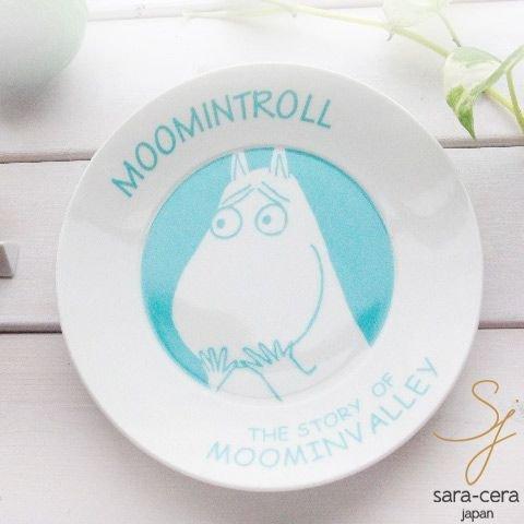 ムーミン フェイスシリーズ 19.5cmプレート(ムーミン) 洋食器 皿 moomin (1個入)