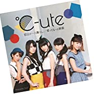 都会の一人暮らし/愛ってもっと斬新(初回生産限定盤A)(DVD付)