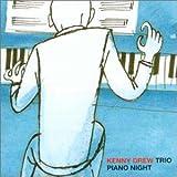 ピアノ・ナイト