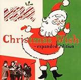 N.R.B.Q.のクリスマス・ウィッシュ(デラックス・エディション)