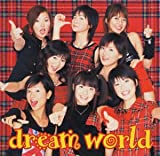 dream world (通常盤) (CCCD)