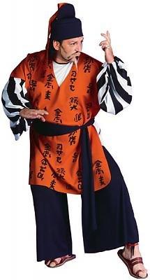 Samurai Warrior Men's Costume Adult Halloween